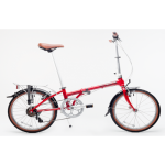 Dahon Boardwalk d7 roja