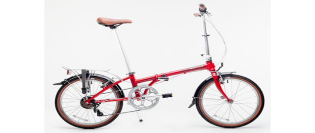 bicicleta plegable dahon boardwalk